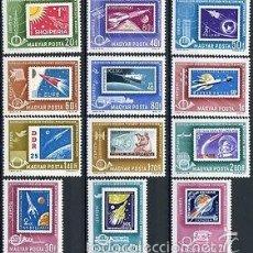 Sellos: HUNGRIA 1963 AEREO IVERT 258/69 *** CONFERENCIA DE MINISTROS DE CORREOS EN BUDAPEST. Lote 57106217