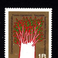 Sellos: HUNGRIA 1975 IVERT 2446 *** 4º CONGRESO INTERNACIONAL FINLANDES-HUNGARO. Lote 57341720