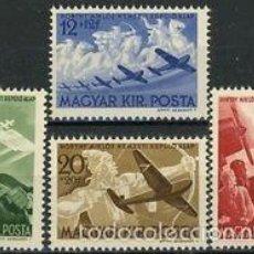 Sellos: HUNGRIA 1942 AEREO IVERT 48/51 *** POR LA FUNDACIÓN AEREA HORTHY - AVIONES. Lote 57491061