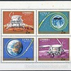 Sellos: HUNGRIA 1971 AEREO IVERT 341/4 *** CONQUISTA DEL ESPACIO - LUNIK-17 Y LUNOHOD-1. Lote 57920783