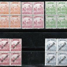 Sellos: REINO DE HUNGRIA 1918. (16-452) B4 CAMPESINOS Y B4 SOBRECARGA REPUBLICA. **,MNH. Lote 58013251