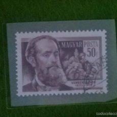 Sellos: HUNGRIA VAMBERY ARMIN 1954 -- PERSONAJES FAMOSOS. Lote 58599720