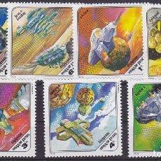 Sellos: HUNGRIA 1978 AEREO IVERT 407/13 *** CONQUISTA DEL ESPACIO - CIENCIA FICCIÓN. Lote 64453387