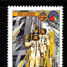 Sellos: HUNGRIA 1980 AEREO IVERT 428 *** INTERCOSMOS - VUELO ESPACIAL SOVIETICO-HUNGARO - CONQUISTA ESPACIO. Lote 64455207