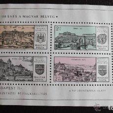 Sellos: HUNGRIA 1971 HB IVERT 84 *** EXPOSICIÓN FILATÉLICA INTERNACIONAL - BUDAPEST-71. Lote 64699963