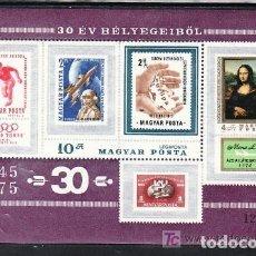Sellos: HUNGRIA 1975 HB IVERT 120 *** 30 AÑOS DE FILATÉLIA. Lote 64703267