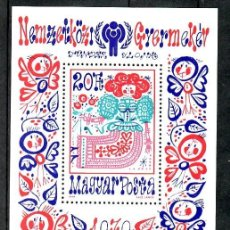 Sellos: HUNGRIA 1979 HB IVERT 145 *** AÑO INTERNACIONAL DEL NIÑO. Lote 64704023