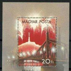 Sellos: HUNGRIA 1985 HB IVERT 179 *** 40º ANIVERSARIO DE LA LIBERACIÓN - PUENTE ELISABETH. Lote 64705923