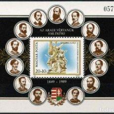 Sellos: HUNGRIA 1989 HB IVERT 207 *** EN RECUERDO DE LOS MARTIRES DE ARAD - ESTATUA DEL MONUMENTO. Lote 64715299