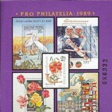 Sellos: HUNGRIA 1989 HB IVERT 208 *** PRO FILATÉLIA - FAUNA, FLORA Y CONQUISTA DEL ESPACIO. Lote 64715787