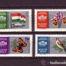 Sellos: HUNGRIA 1961 IVERT 1440/3 *** EXPOSICIÓN FILATÉLICA INTERNACIONAL EN BUDAPEST. Lote 153953701