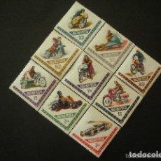 Sellos: HUNGRIA 1962 IVERT 1530/8 *** MOTOCICLISMO Y AUTOMOVILISMO - DEPORTES - MOTOS Y COCHES. Lote 67391601