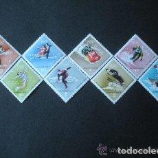 Sellos: HUNGRIA 1968 IVERT 1938/45 *** JUEGOS OLIMPICOS DE INVIERNO DE GRENOBLE - DEPORTES. Lote 67392725