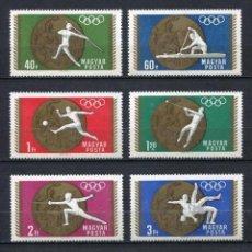 Sellos: HUNGRIA 1968 IVERT 2020/7 *** MEDALLAS DE ORO DE LOS JUEGOS OLIMPICOS DE MEXICO - DEPORTES. Lote 67394517