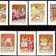 Sellos: HUNGRIA 1971 IVERT 2185/91 *** MINIATURAS DE LAS CRONICAS KEPES DEL AÑO 1370 - ARTE . Lote 67419413