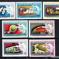 Sellos: HUNGRIA 1974 IVERT 2365/70 Y AEREO 369 *** CENTENARIO DE LA UNIÓN POSTAL UNIVERSAL - U.P.U.. Lote 67420277