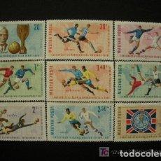 Sellos: HUNGRIA 1966 IVERT 1832/40 *** CAMPEONATO MUNDIAL DE FUTBOL DE INGLATERRA - DEPORTES. Lote 67571109