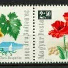 Sellos: HUNGRIA 1966 IVERT 1861/4 *** DÍA DEL SELLO - FLORA - FLORES DIVERSAS. Lote 67571281