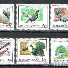 Sellos: HUNGRIA 1977 IVERT 2550/5 *** FAUNA - AVES - RAZAS DE PAVOS REALES EN EL MUNDO. Lote 67607157
