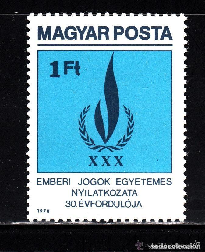HUNGRIA 1979 IVERT 2646 *** 30º ANIVERSARIO DE LA DECLARACIÓN DE LOS DERECHOS HUMANOS (Sellos - Extranjero - Europa - Hungría)