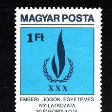 Sellos: HUNGRIA 1979 IVERT 2646 *** 30º ANIVERSARIO DE LA DECLARACIÓN DE LOS DERECHOS HUMANOS. Lote 67935277