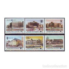 Sellos: HUNGRIA 1984 IVERT 2929/34 *** HOTELES DE BUDAPEST - ARQUITECTURA - MONUMENTOS. Lote 68016241