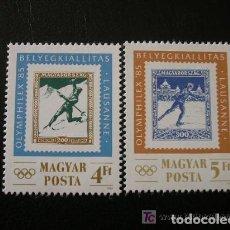 Sellos: HUNGRIA 1985 IVERT 2968/9 *** EXPOSICIÓN FILATELICA INTERNACIONAL - OLYMPHILEX-85 - DEPORTES. Lote 68019201