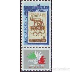 Sellos: HUNGRIA 1985 IVERT 3004 *** EXPOSICIÓN FILATÉLICA INTERNACIONAL EN ROMA - ITALIA-85. Lote 68022857