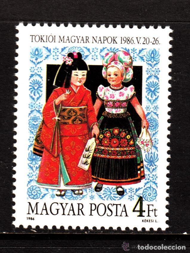 HUNGRIA 1986 IVERT 3038 *** EXPOSICIÓN INTERNACIONAL DE TSUKUBA - EXPO-85 - DÍA DE HUNGRIA (Sellos - Extranjero - Europa - Hungría)