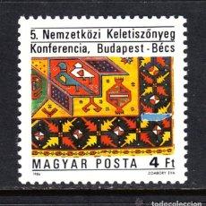 Sellos: HUNGRIA 1986 IVERT 3052 *** 5ª CONFERENCIA INTERNACIONAL SOBRE TAPICES ORIENTALES. Lote 68041861