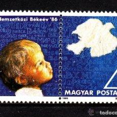 Sellos: HUNGRIA 1986 IVERT 3054 *** AÑO INTERNACIONAL DE LA PAZ. Lote 68042237