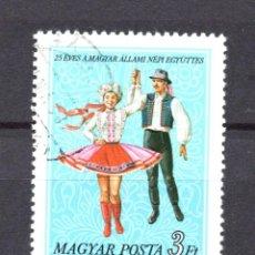 Timbres: HUNGRÍA 2568 - AÑO 1977 - 25º ANIVERSARIO DEL BALLET FOLKLÓRICO NACIONAL. Lote 68637249