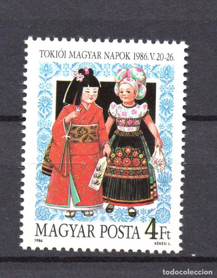 HUNGRIA 3038** - AÑO 1986 - EXPOSICION INTERNACIONAL DE TSUKUBA, EXPO 85 - DIA DE HUNGRIA (Sellos - Extranjero - Europa - Hungría)