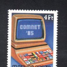 Sellos: HUNGRIA 3001** - AÑO 1985 - CONFERENCIA DE INFORMATICA COMNET 85. Lote 211441799