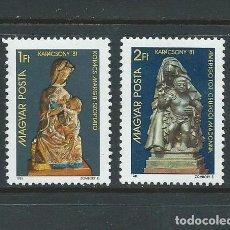 Sellos: HUNGRIA, 1981,NAVIDAD,MNH**. Lote 69443513