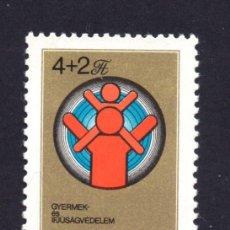 Sellos: HUNGRIA 2899** - AÑO 1984 - PRO FUNDACION PARA LA PROTECCION DE LA INFANCIA. Lote 112669824