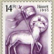 Sellos: HUNGRIA 1995 IVERT 3493 *** LA PASCUA - ALEGORÍA. Lote 69948317