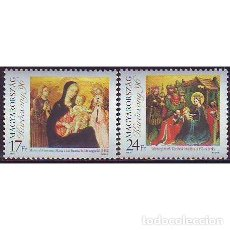 Sellos: HUNGRIA 1995 IVERT 3578/9 *** NAVIDAD - PINTURA RELIGIOSA. Lote 69949169