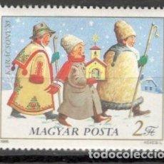 Hungria. 1985. Navidad. MNH**.