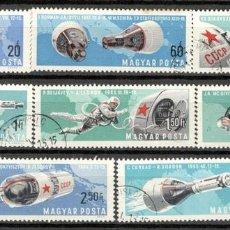 Sellos: HUNGRIA. 1966. CONQUISTA DEL ESPACIO. USADOS. SERIE COMPLETA. Lote 70345682