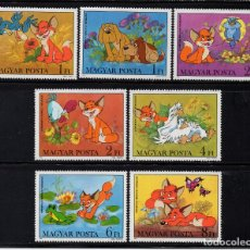 Sellos: HUNGRÍA 2833/39** - AÑO 1982 - DIBUJOS ANIMADOS HUNGAROS - VUK EL PEQUEÑO ZORRO. Lote 186461281