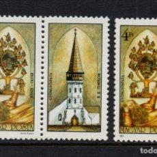 Sellos: HUNGRIA 3128/28A** - AÑO 1987 - ARTE SACRO - ALTAR DE LA IGLESIA DE GYONGYOSPATA. Lote 73989155