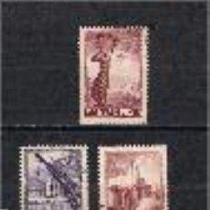 Sellos: REALIZACIONES EN HUNGRÍA. EMIT. AÑO 1950. Lote 245766050