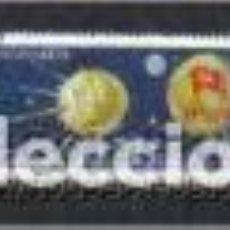 Sellos: ASTROFÍSICA EN HUNGRÍA. EMIT.1959. Lote 194663780