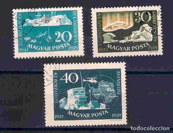 AÑO GEOGRFICO INTERNACIONAL. HUNGRÍA. EMIT. EL AÑO 1959 (Sellos - Extranjero - Europa - Hungría)