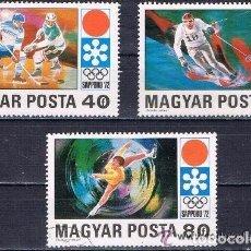 Sellos: HUNGRIA - LOTE 3 SELLOS - OLIMPIADAS (USADO) LOTE 53. Lote 75283975
