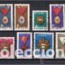 Sellos: CONDECORACIONES EN HUNGRÍA. EMIT. AÑO 1966. Lote 143928933