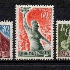 Sellos: HUNGRIA 976/78** - AÑO 1950 - POR LA PAZ. Lote 75566683