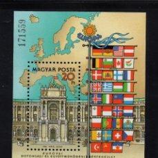 Sellos: HUNGRIA HB 189** - AÑO 1986 - CONFERENCIA DE COOPERACION Y SEGURIDAD EUROPEA. Lote 126806927