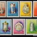 Sellos: HUNGRIA 2945/51** - AÑO 1984 - MUSEO JUDIO DE BUDAPEST. Lote 160646913